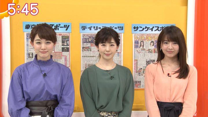 2018年03月19日新井恵理那の画像14枚目