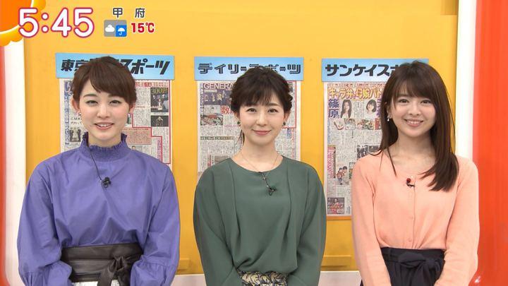 2018年03月19日新井恵理那の画像15枚目