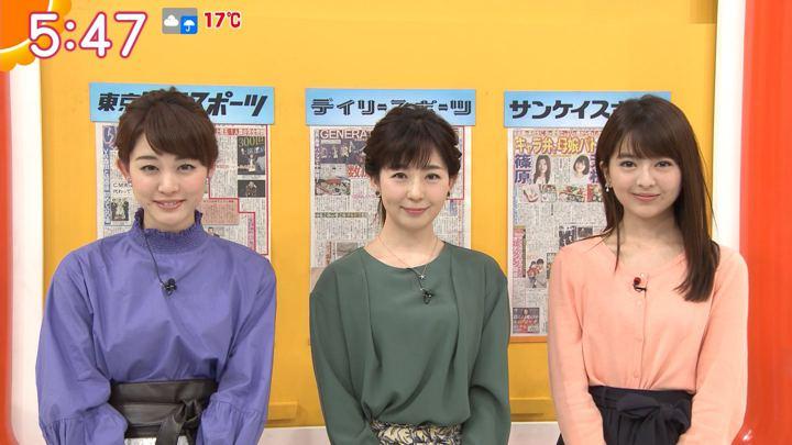 2018年03月19日新井恵理那の画像17枚目