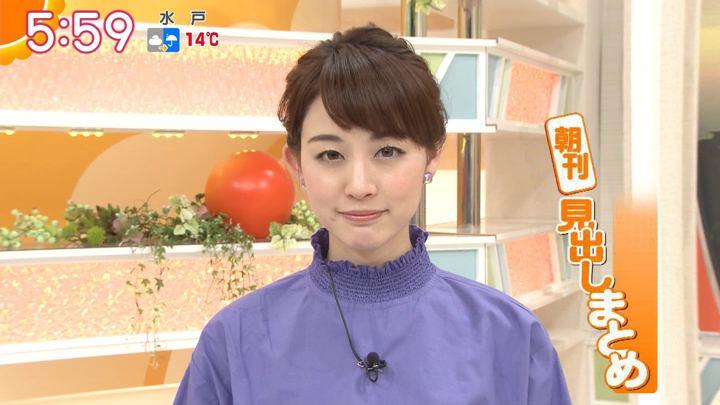 2018年03月19日新井恵理那の画像19枚目