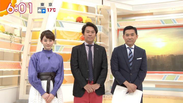 2018年03月19日新井恵理那の画像20枚目