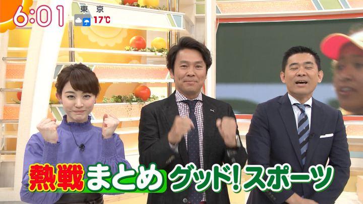 2018年03月19日新井恵理那の画像21枚目