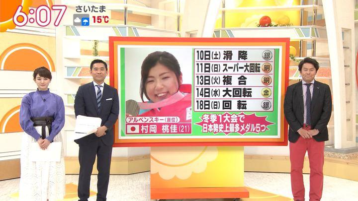 2018年03月19日新井恵理那の画像23枚目