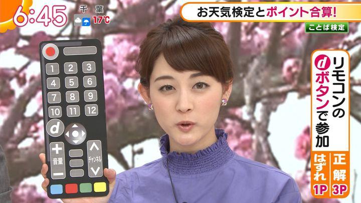 2018年03月19日新井恵理那の画像27枚目