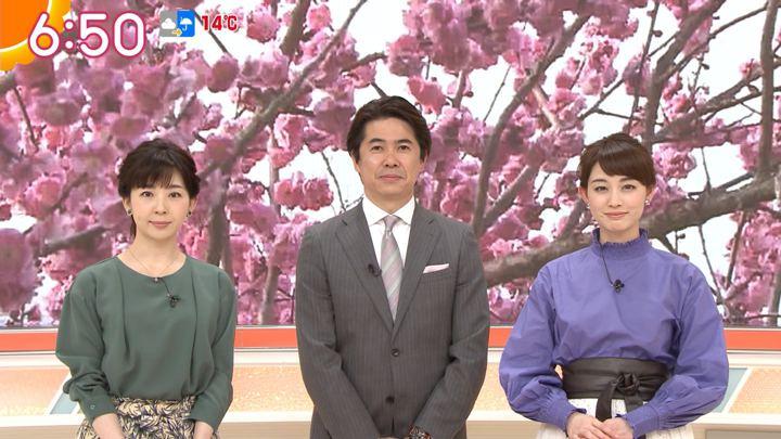 2018年03月19日新井恵理那の画像29枚目