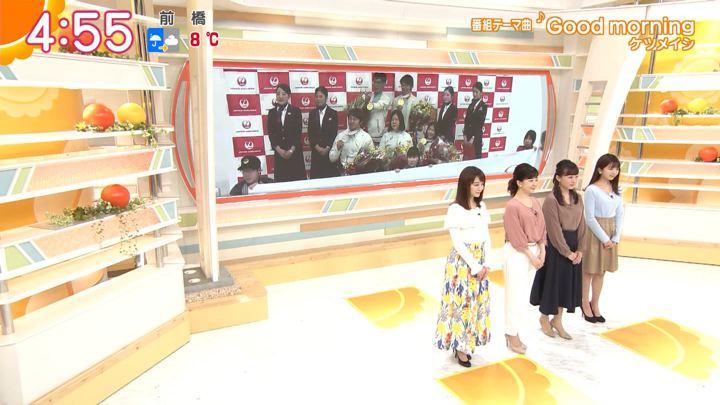 2018年03月20日新井恵理那の画像01枚目