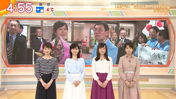 2018年03月21日新井恵理那の画像02枚目
