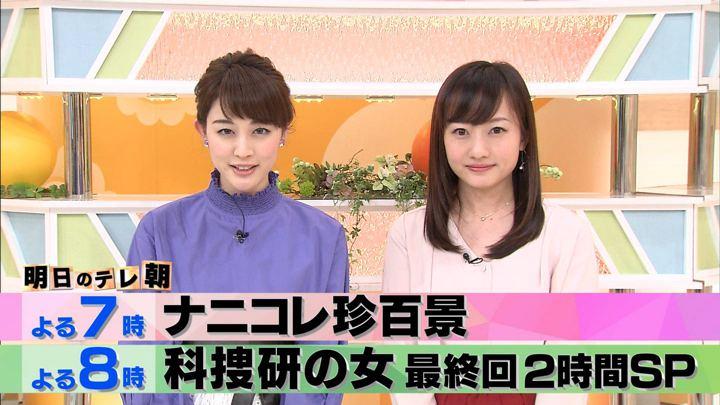 2018年03月21日新井恵理那の画像35枚目