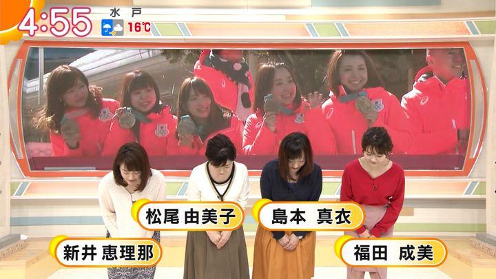 2018年03月22日新井恵理那の画像03枚目