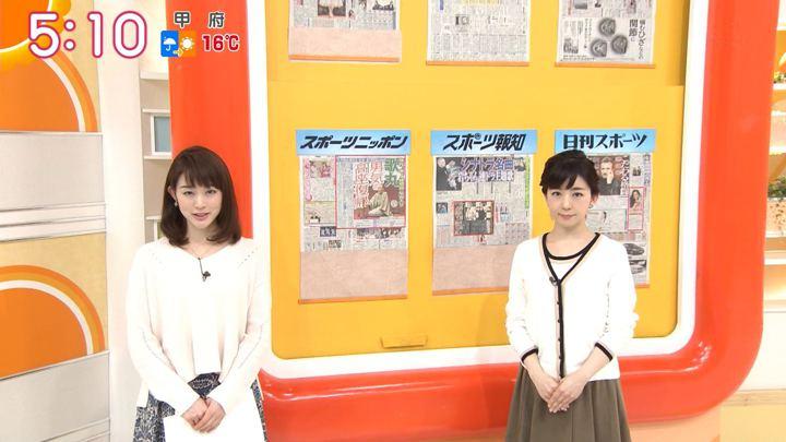 2018年03月22日新井恵理那の画像05枚目