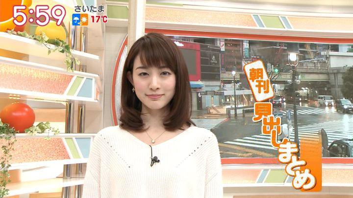 2018年03月22日新井恵理那の画像17枚目