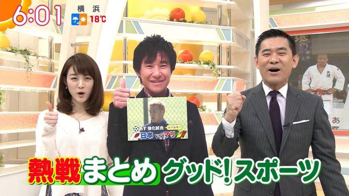 2018年03月22日新井恵理那の画像19枚目