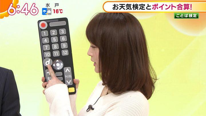 2018年03月22日新井恵理那の画像23枚目