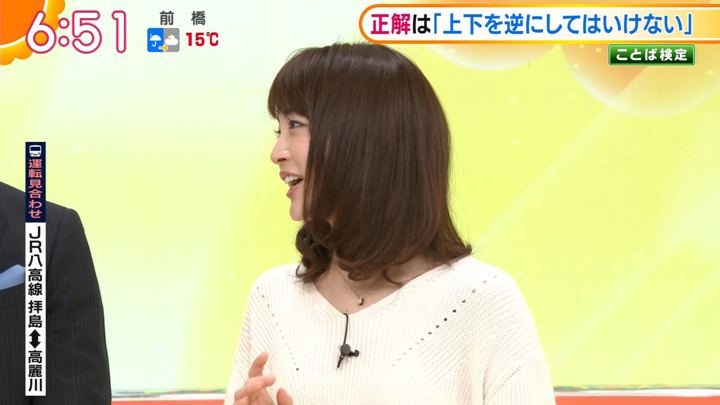 2018年03月22日新井恵理那の画像28枚目