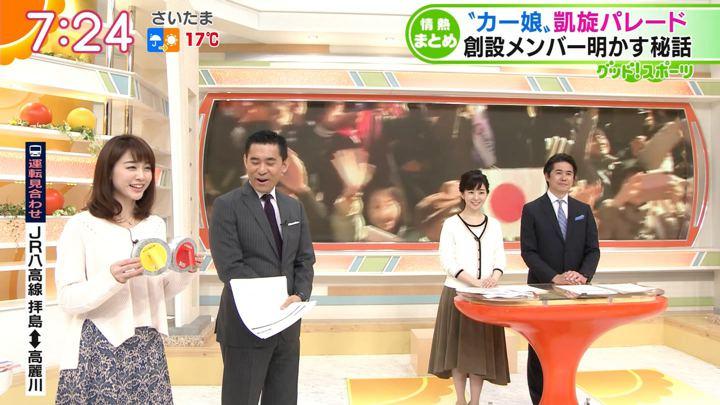 2018年03月22日新井恵理那の画像30枚目