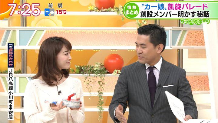 2018年03月22日新井恵理那の画像31枚目