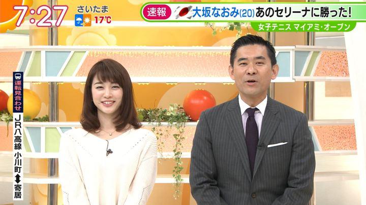 2018年03月22日新井恵理那の画像34枚目