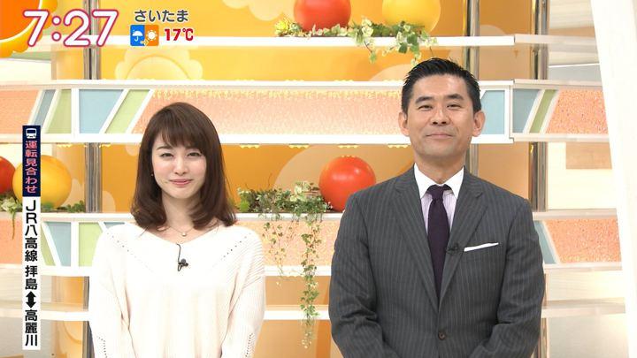 2018年03月22日新井恵理那の画像35枚目