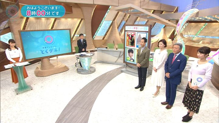 2018年01月15日海老原優香の画像01枚目