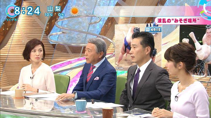 2018年01月15日海老原優香の画像05枚目