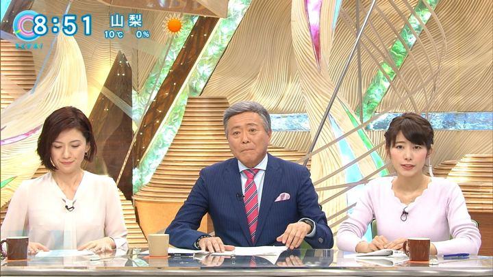 2018年01月15日海老原優香の画像08枚目