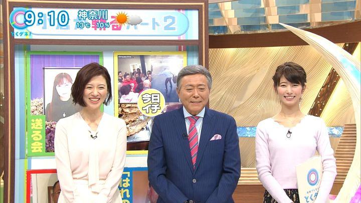 2018年01月15日海老原優香の画像10枚目
