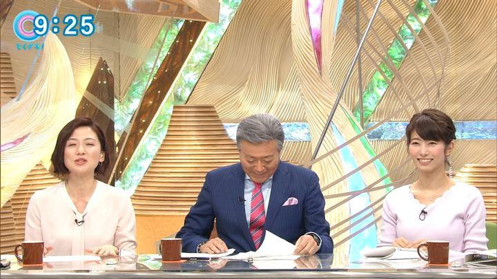 2018年01月15日海老原優香の画像12枚目
