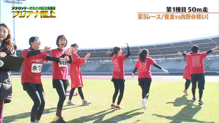 2018年01月17日海老原優香の画像03枚目