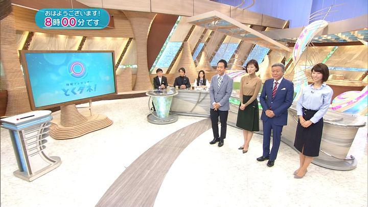 2018年01月22日海老原優香の画像01枚目