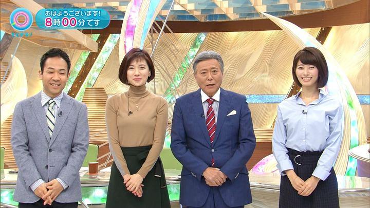 2018年01月22日海老原優香の画像03枚目