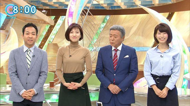 2018年01月22日海老原優香の画像10枚目