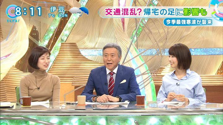 2018年01月22日海老原優香の画像12枚目