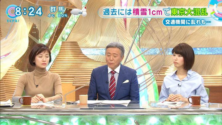 2018年01月22日海老原優香の画像13枚目