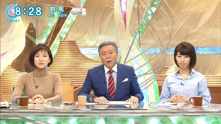 2018年01月22日海老原優香の画像14枚目