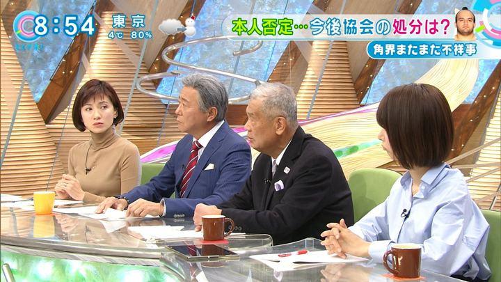 2018年01月22日海老原優香の画像15枚目