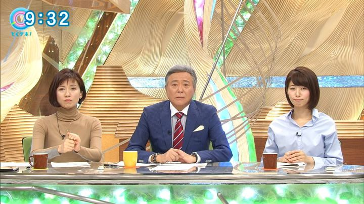 2018年01月22日海老原優香の画像16枚目