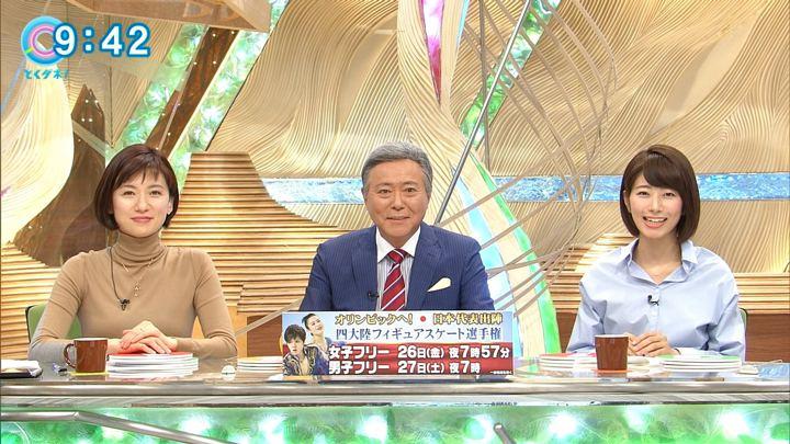 2018年01月22日海老原優香の画像17枚目