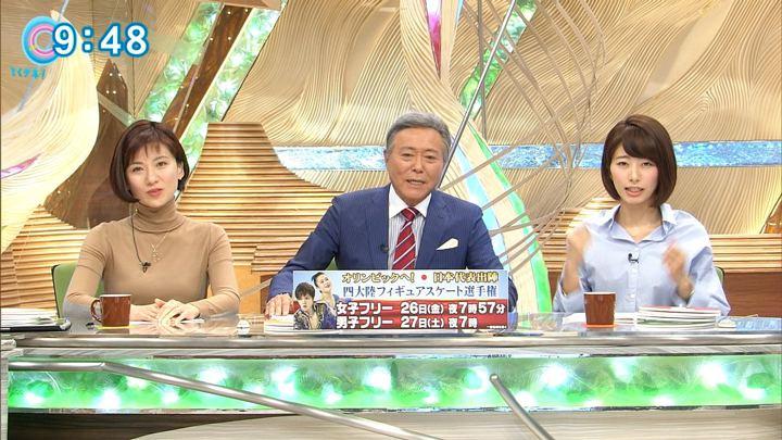 2018年01月22日海老原優香の画像21枚目