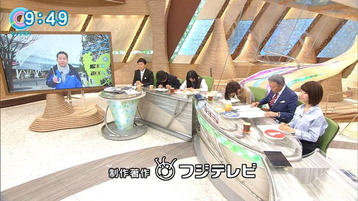 2018年01月22日海老原優香の画像22枚目