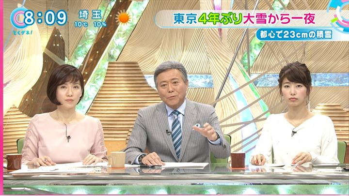 2018年01月23日海老原優香の画像01枚目