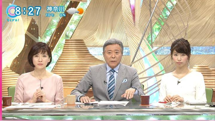 2018年01月23日海老原優香の画像03枚目