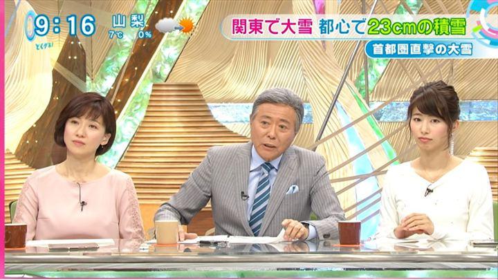 2018年01月23日海老原優香の画像06枚目