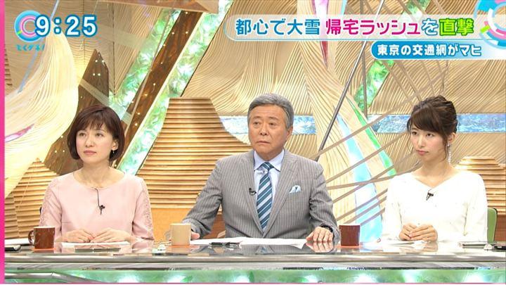 2018年01月23日海老原優香の画像09枚目