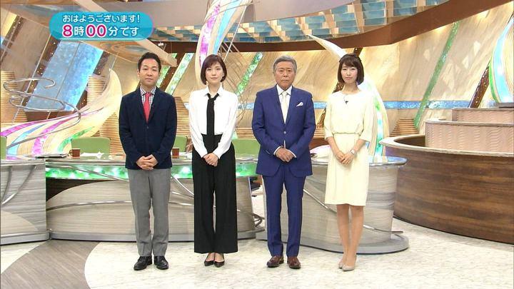 2018年01月24日海老原優香の画像02枚目