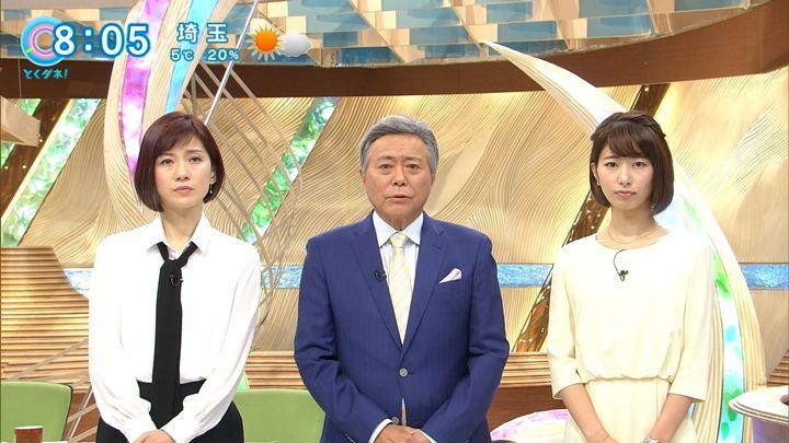 2018年01月24日海老原優香の画像06枚目