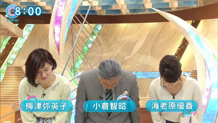 2018年01月25日海老原優香の画像03枚目