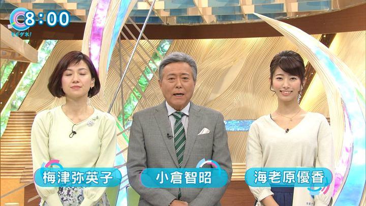 2018年01月25日海老原優香の画像04枚目