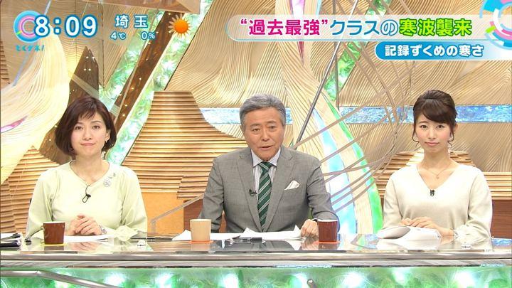 2018年01月25日海老原優香の画像05枚目