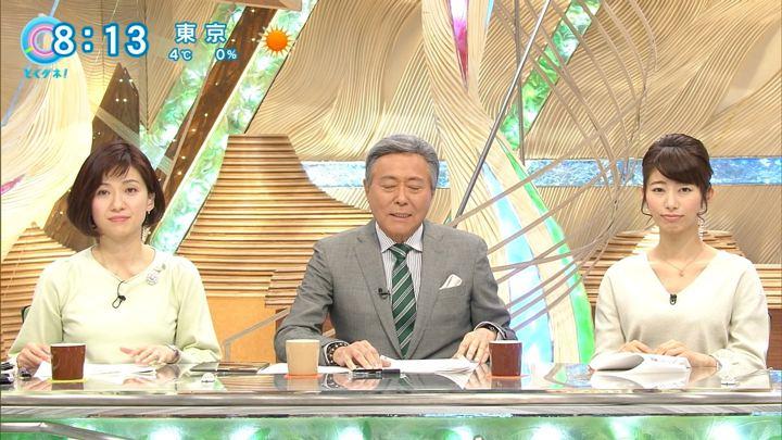 2018年01月25日海老原優香の画像06枚目