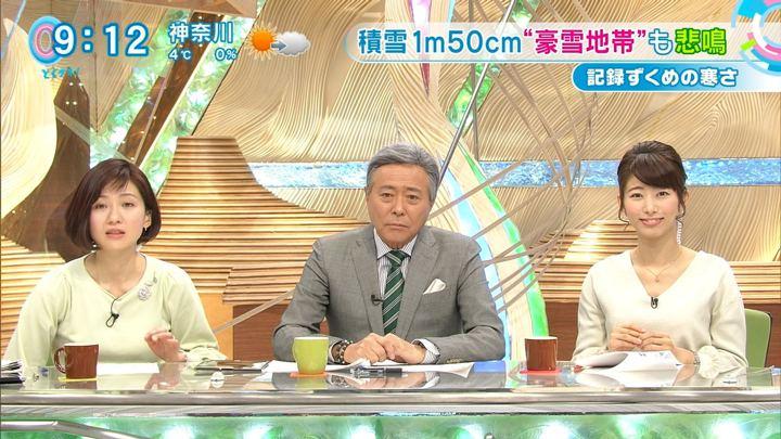 2018年01月25日海老原優香の画像07枚目